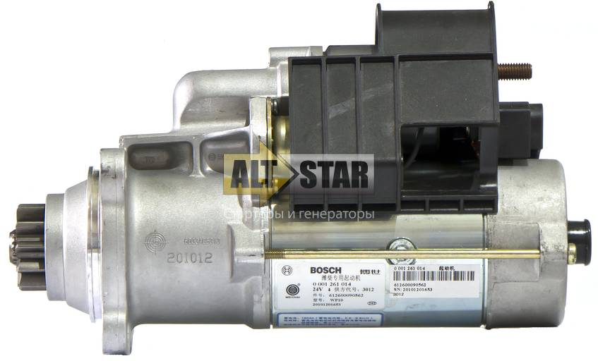 0001261014 Bosch Стартер