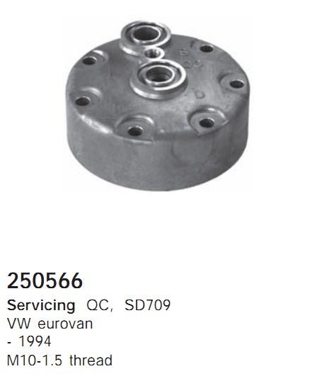 250566 Cargo Крышка задняя кондиционера