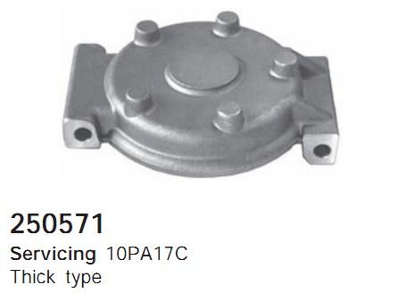 250571 Cargo Крышка задняя кондиционера