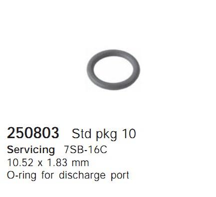 250803 Cargo Кольцо уплотнительное кондиционера