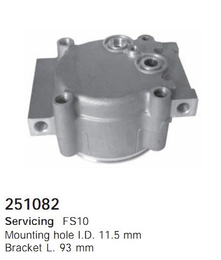251082 Cargo Крышка задняя кондиционера