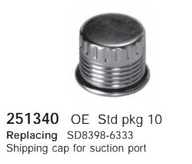 251340 Cargo Компонент для транспортировки кондиционера