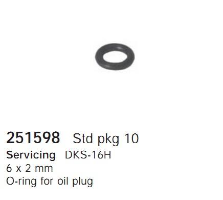 251598 Cargo Кольцо уплотнительное кондиционера