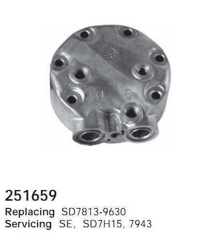 251659 Cargo Крышка задняя кондиционера