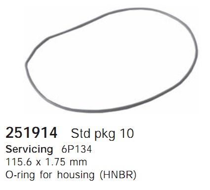 251914 Cargo Кольцо уплотнительное кондиционера
