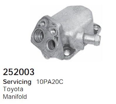 252003 Cargo Крышка верхняя кондиционера