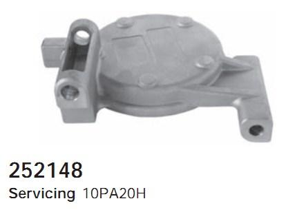 252148 Cargo Крышка задняя кондиционера