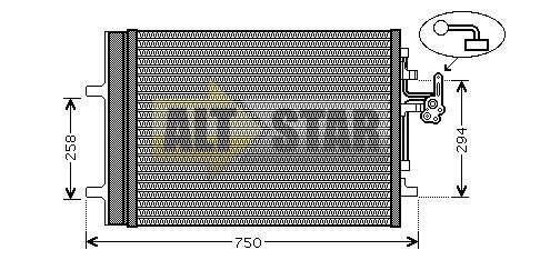 250845 Cargo Поршневая группа кондиционера