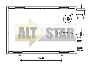 250876 Cargo Сальник компрессора комплект