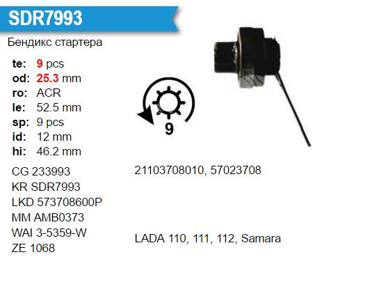SDR7993