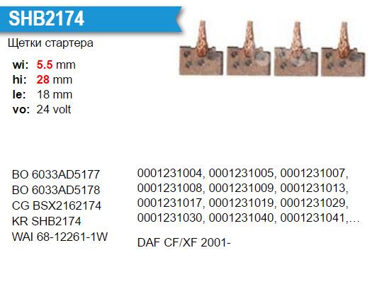 SHB2174