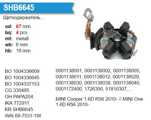 SHB6645
